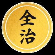 Paul roger logo
